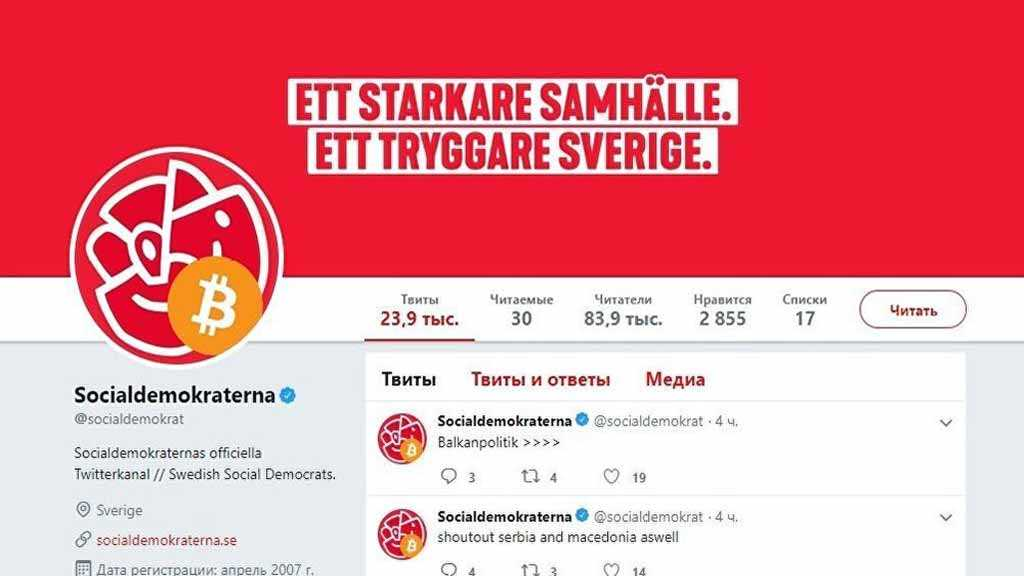 Islamophobic Tweets Appear on Hijacked Twitter Account of Sweden's Largest Party