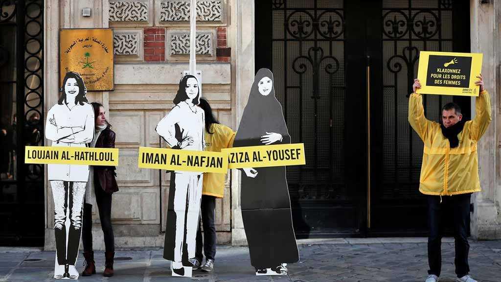 Saudi Court Postpones Hearing for Women Activists after New Arrests
