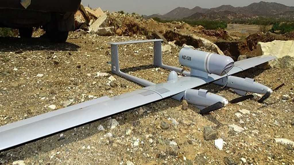 Yemeni Air Defenses Down US Spy Drone over Sa'adah