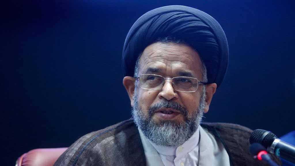 Iranian Intel Ministry Identifies CIA Network in Iran, Region
