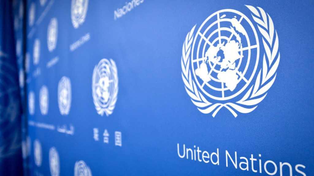 UN Voices Alarm at Bahrain Decision to Revoke 138 Citizenships