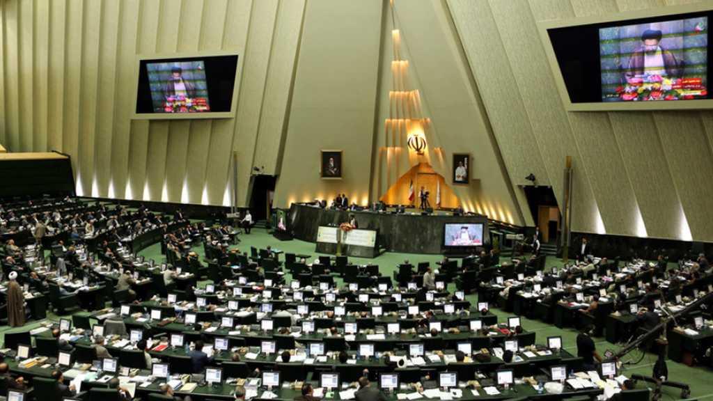Iranian Parliament Votes to Blacklist US CENTCOM