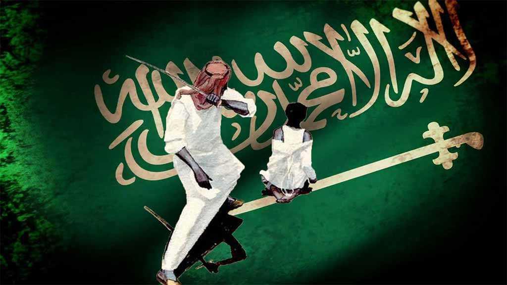 Saudi Brutality: Regime Executes 37 Men