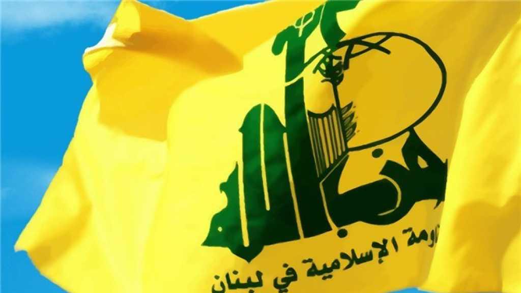 Hezbollah Condemns Saudi Regime's Heinous Crime of Executing Innocent Civilians