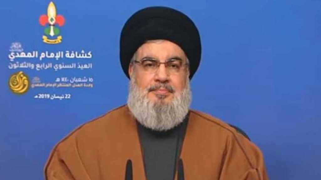 Sayyed Nasrallah's Full Speech on the 34th Anniversary of Founding the Imam Al-Mahdi Scouts Association