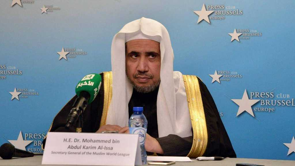 O' Tender-hearted Saudi Arabia: Former Saudi Justice Minister Set to Visit Auschwitz in 2020
