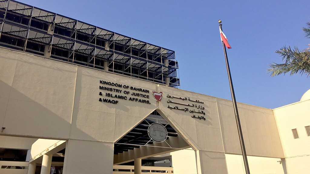 Bahrain Crackdown: Top Court Upholds Death Sentences For 2 Shia Activists
