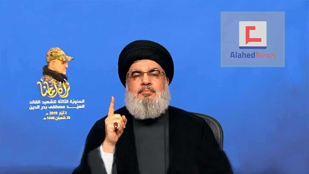 Sayyed Nasrallah's Full Speech on the Martyrdom Anniversary of Resistance Leader Sayyed Mustafa Badreddine