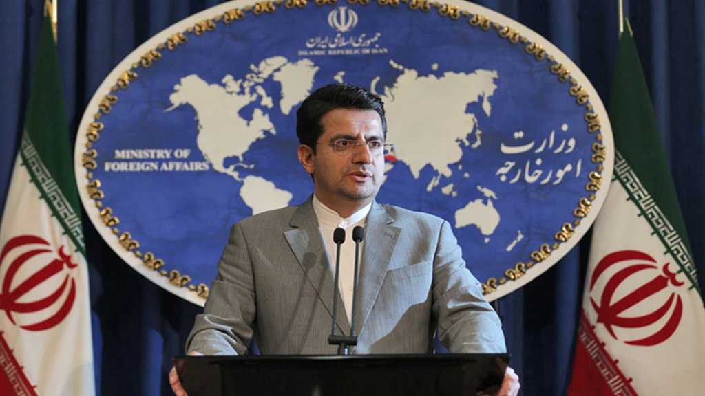 Iran Calls for Investigation into Incidents to Ships near UAE