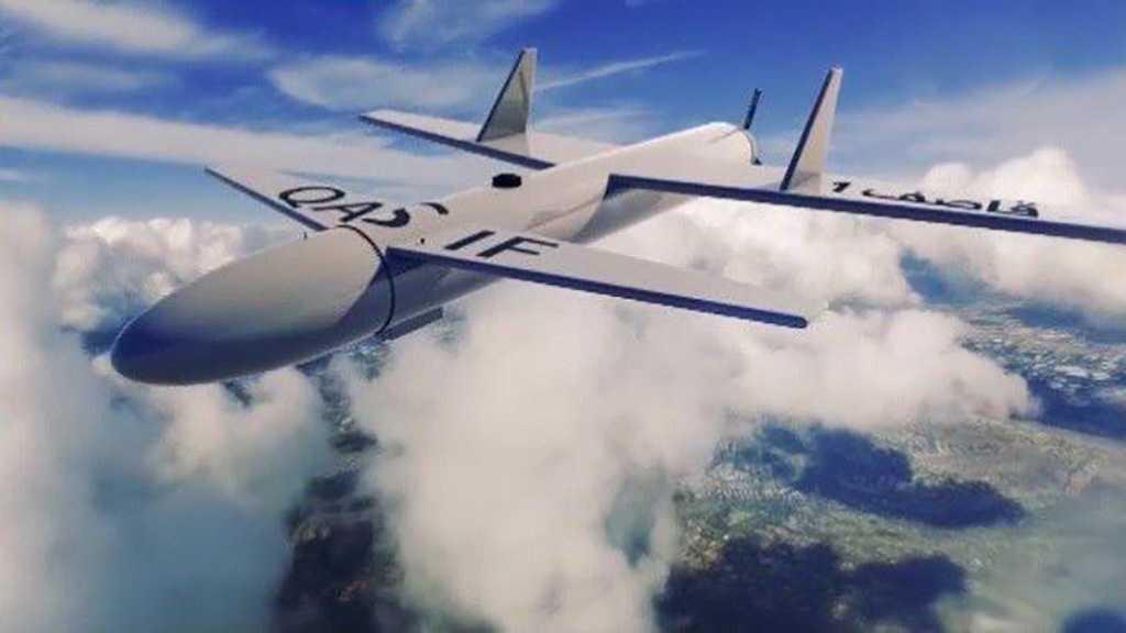 Yemeni Drones Launch Retaliatory Raids against Vital Saudi Facilities