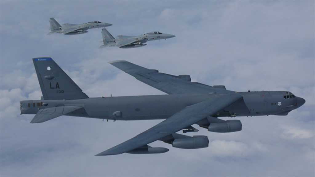 US Confirms First B-52 Bombers' Mission in Anti-Iran Deployment
