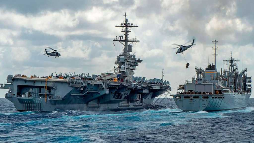 Boiling or To Explode: 2 US Destroyers Enter Gulf amid Escalated Tensions with Iran