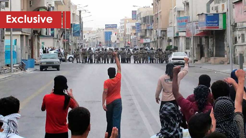 War on Qatif: Demolishing Al-Thawra Neighborhood, The Cradle of Peaceful Protests…