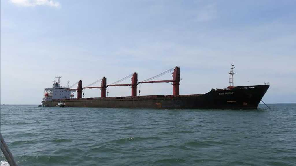 North Korea Asks UN Chief to Address Ship Seizure by 'Gangster' US