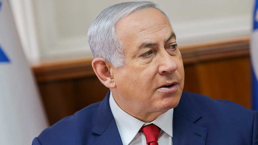 'Israeli' Comptroller Committee Gives Netanyahu Deadline to Turn Over Financials