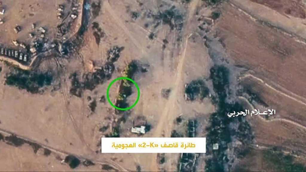 Yemeni Resistance Retaliates: Drone Targets Saudi Arms Depot in Najran Airport