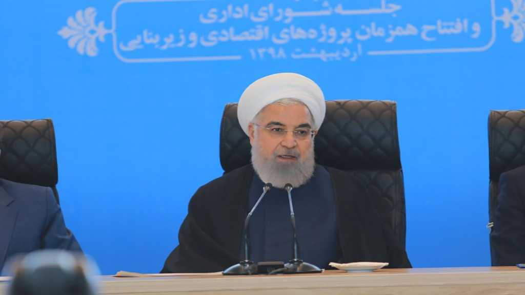 Rouhani: Iranian Nation Will Not Bow To Bullies