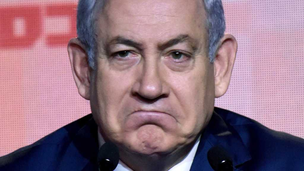 Immunity Bill to Stop Netanyahu's Indictment Submitted to Knesset
