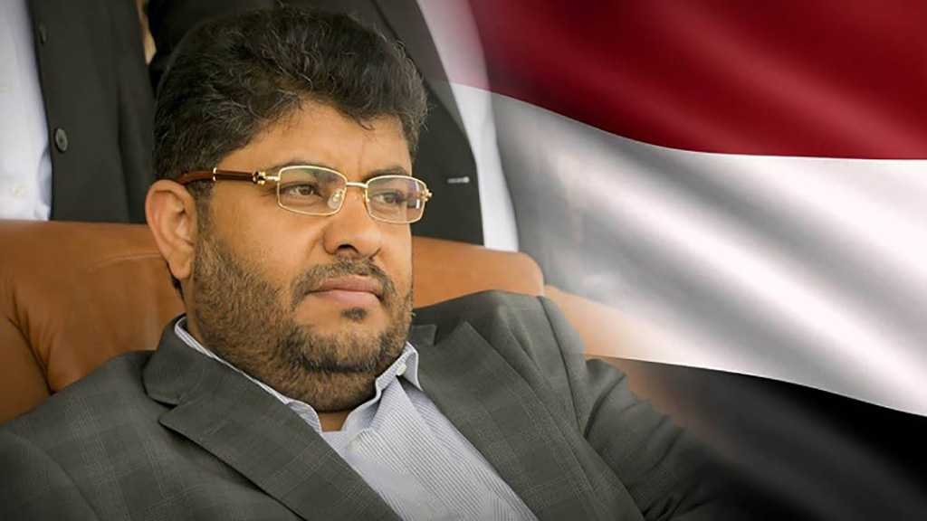 Chief of Yemen's Supreme Political Council: Continued Blockade a Complete Crime