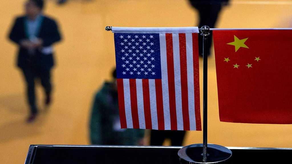 Trade War: China Accuses US of 'Naked Economic Terrorism'