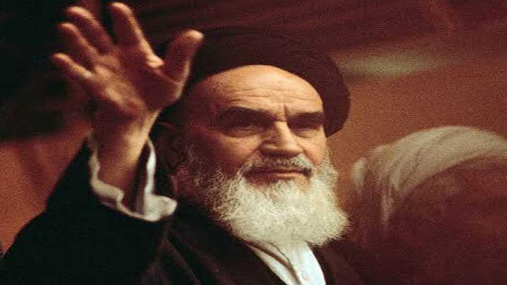 Iranians Mark 30th Anniversary of Imam Khomeini's Passing Away