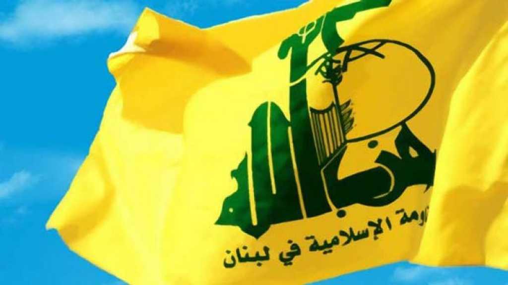 Hezbollah Condemns Terrorist Attack in Tripoli