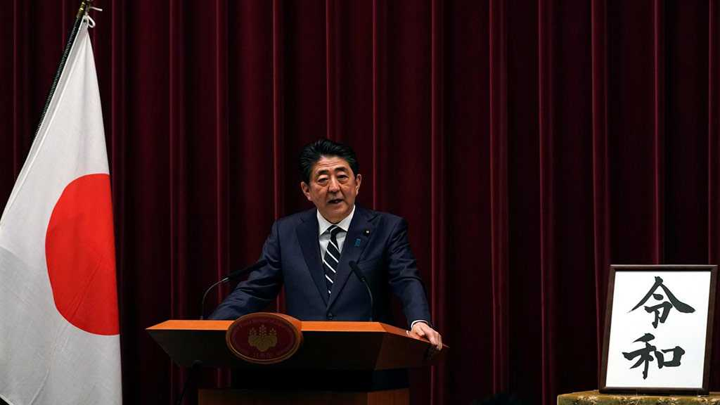 Japan Arranging for PM Abe Visit to Iran Soon