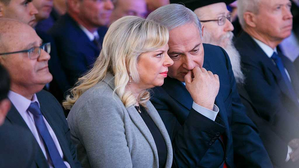 Bibi's Wife Signs Plea Bargain, Will Pay $15k Fine in Catering Affair