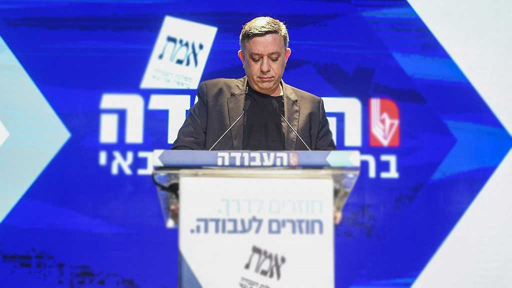 Leader of «Israeli» Labor Party Stepping Down
