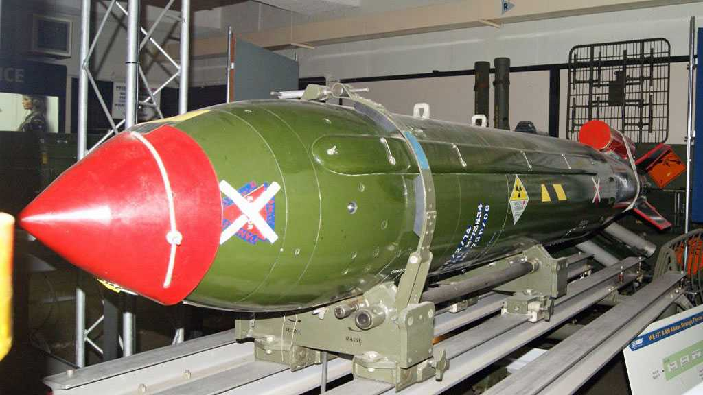 """""""Israel"""" Has Close To 100 Nuclear Warheads - SIPRI"""
