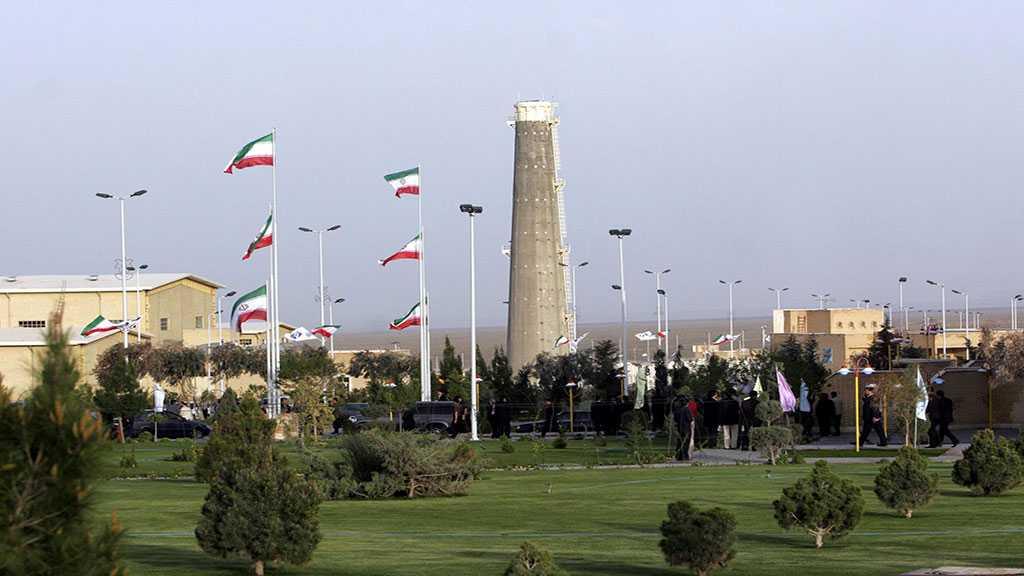 Iran Announces Enriched Uranium Stockpile to Surpass 300 Kg Starting June 27
