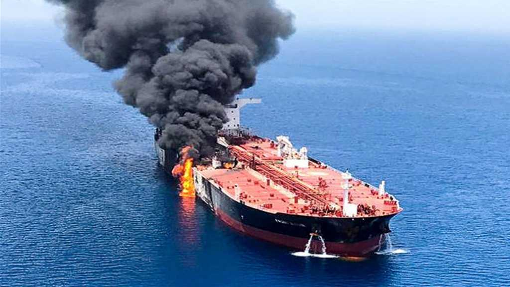 Japan Dismisses US Claim That Iran Attacked Tankers