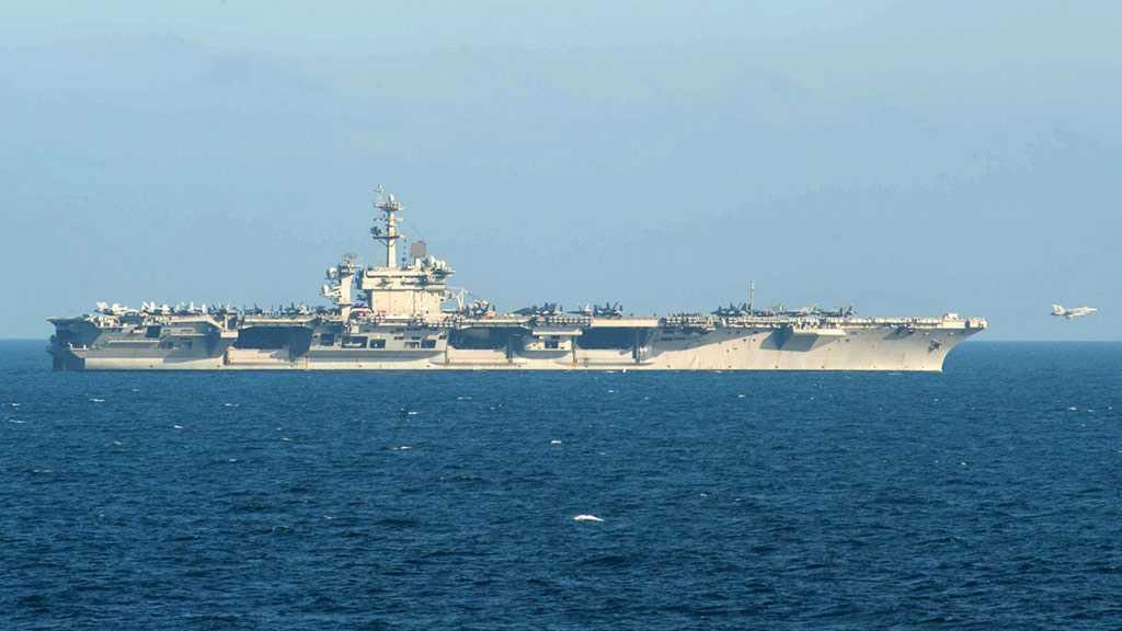 Japan Concerned over US Sending Additional 1k Troops to ME