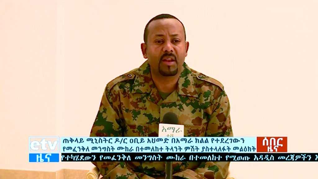 Ethiopia: Army Chief, Regional President Killed In Coup Attempt
