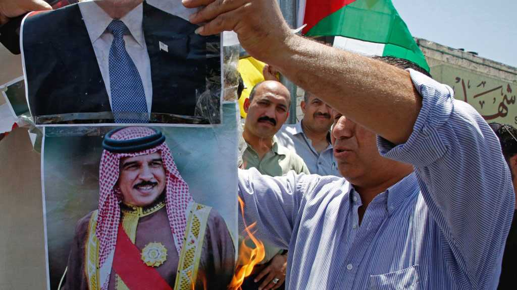 Palestinians Protest in WB as US Officials Arrive for Bahrain Confab