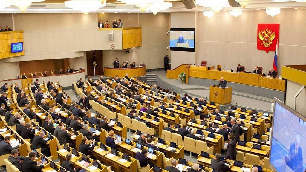 Russia's State Duma Passes Bill on INF Treaty Suspension