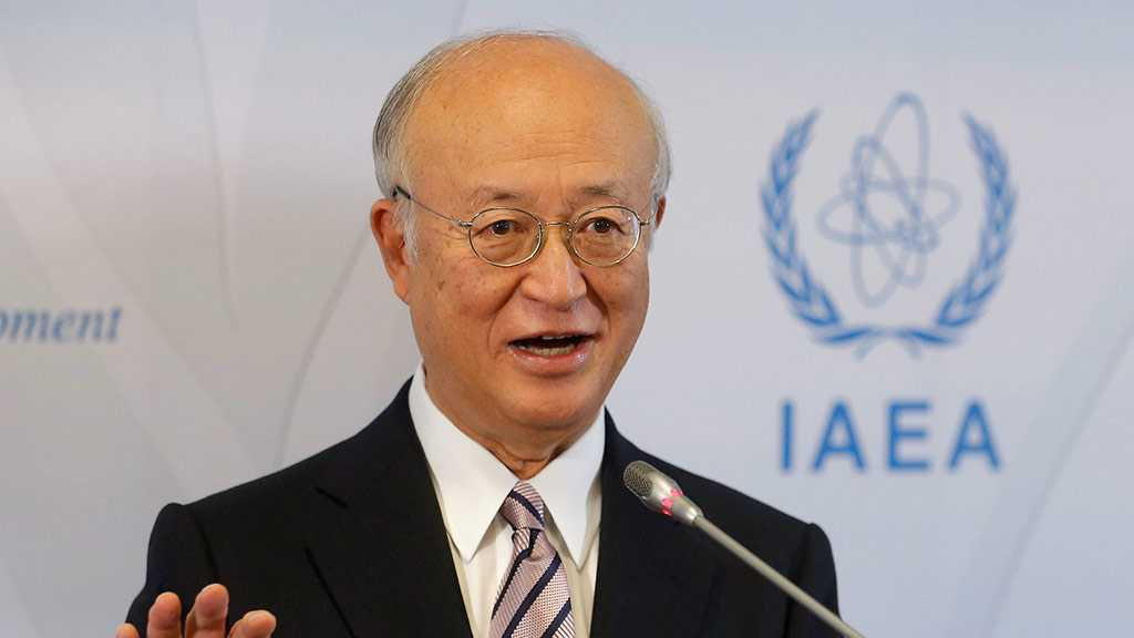 IAEA: Iran's Nuclear Activities Complies With JCPOA
