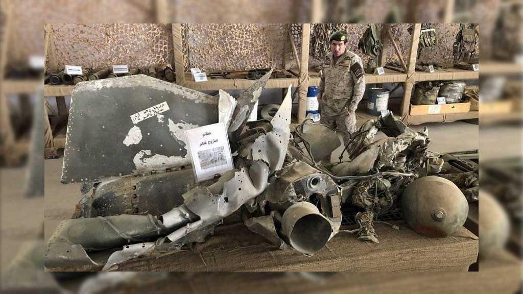 Report: Yemen's Ansarullah Exposes Holes in Saudi Arabia's Missile Defense