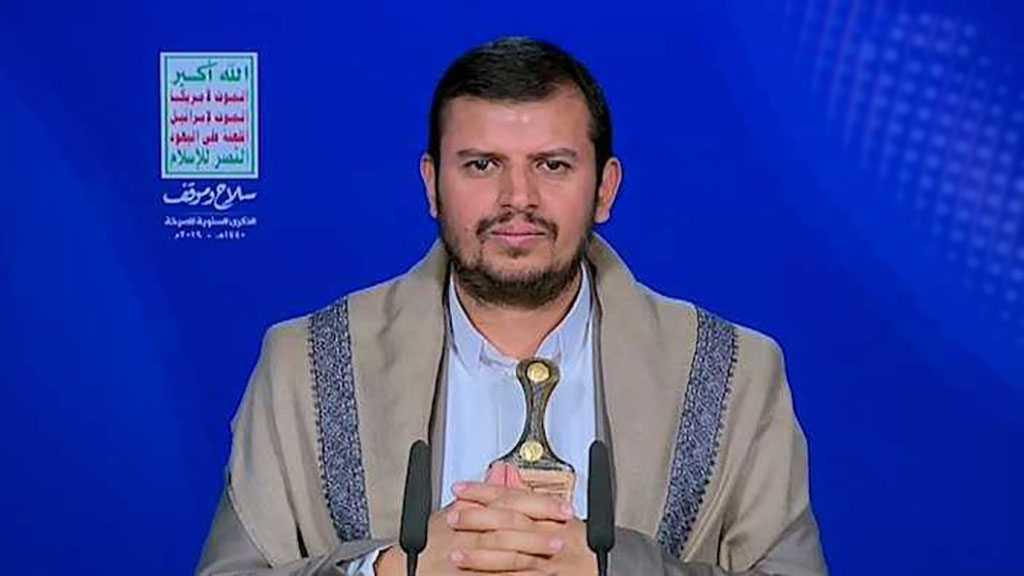 Manama Summit on Palestine Treacherous Event – Ansarullah Leader