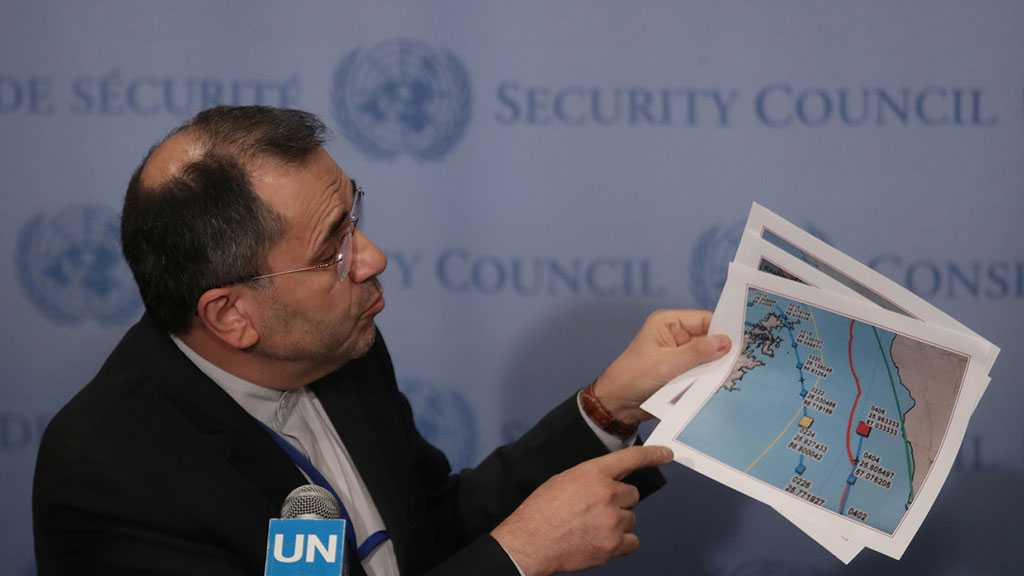Iran Files Complaint to the UNSC over US' Airspace Violation