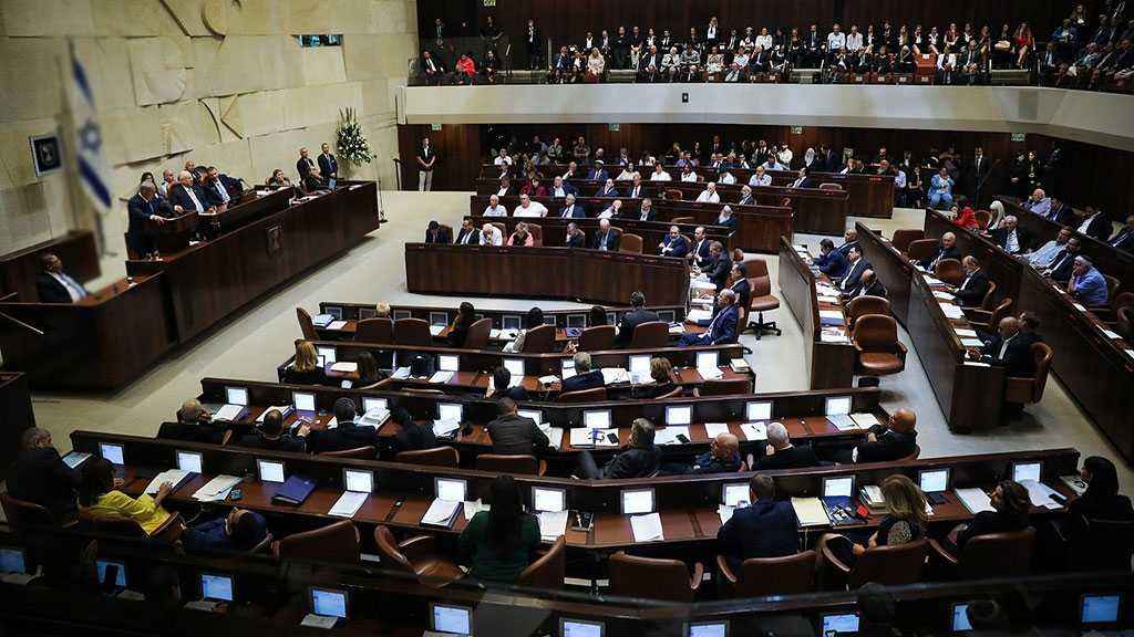 Amid Fears, Knesset Holds Special Session on Settlements Funding
