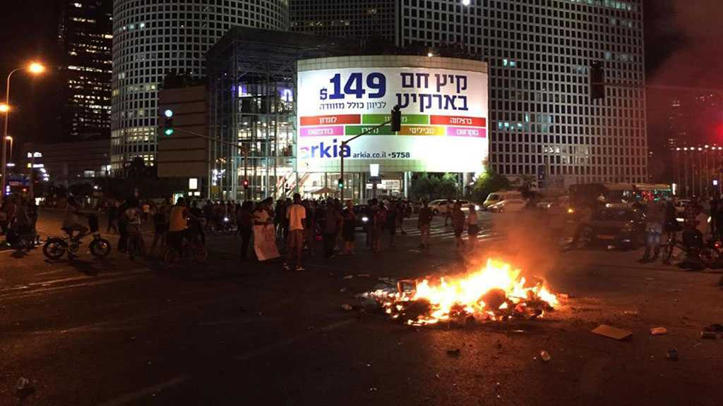 """""""Israel"""" Hit by Violent Protests over Killing of Ethiopian"""