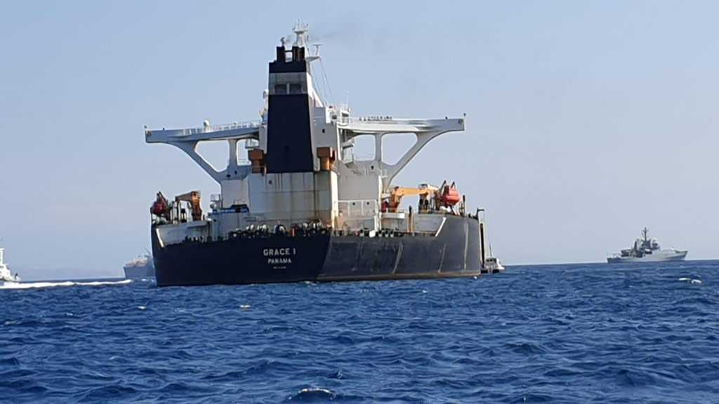 Gibraltar Court Extends Detention of Iranian Tanker