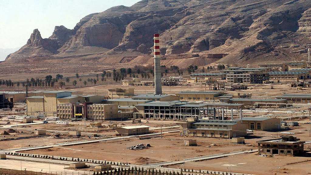 Iran Starts Enriching Uranium to More than 3.67%