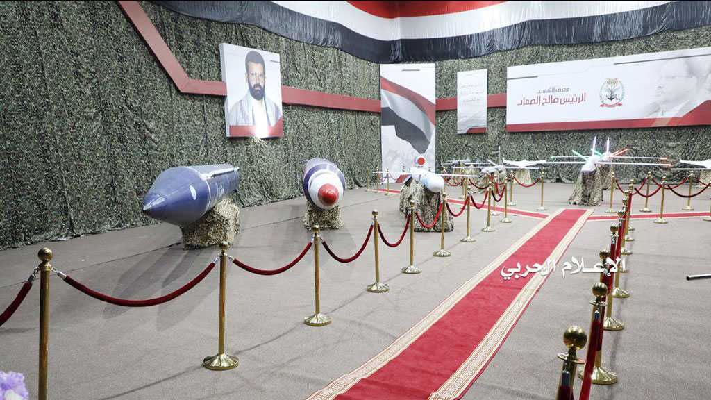 Yemeni Military Industry: New Weapons Revealed at Martyr Al-Sammad Exhibition