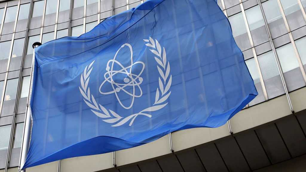 UN Atomic Agency to Convene for Emergency Talks on Iran