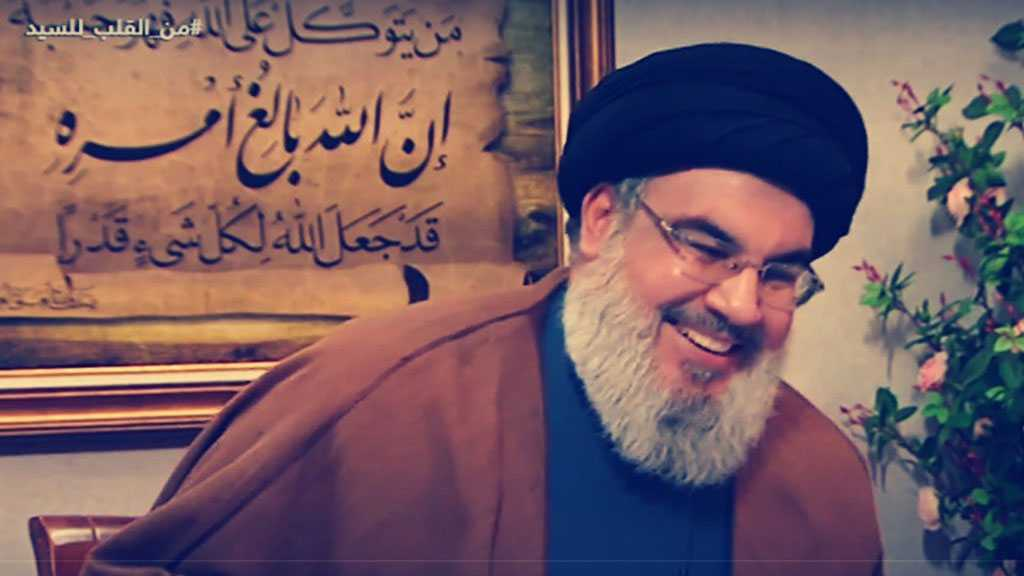 What Happened Behind the Scenes of the Interview With Sayyed Nasrallah?