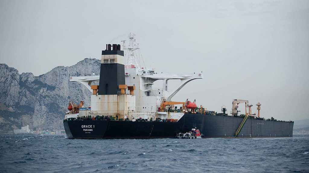 Mossad-Linked «Israeli» Group Seeks Seizure, Sale of Iranian Oil Tanker