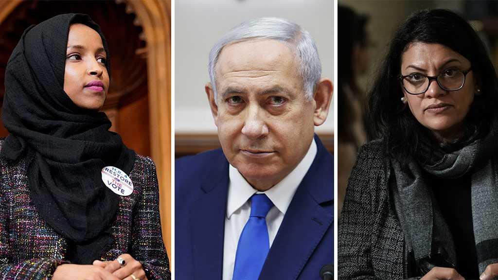 Bibi to Decide Whether to Allow Muslim Congresswomen in Occupied Palestine
