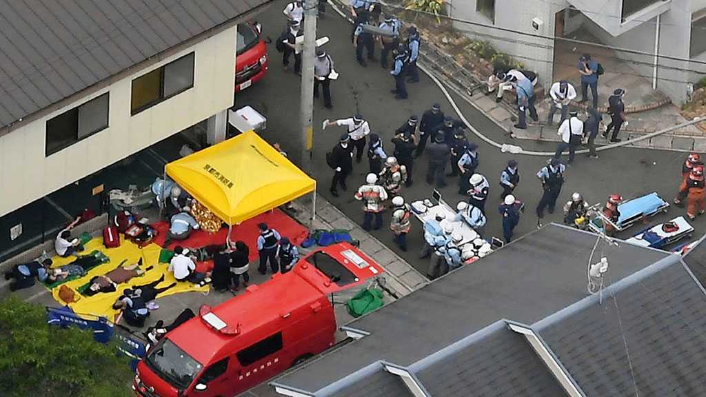 'Arson' Attack Toll Hits 24 at Japanese Animation Studio in Kyoto